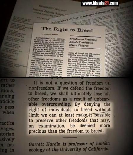 Hardin Right to Breed