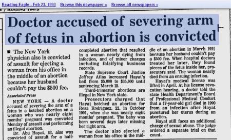 Abu Hayat 1993 news