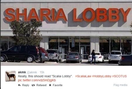 Sharia Lobby