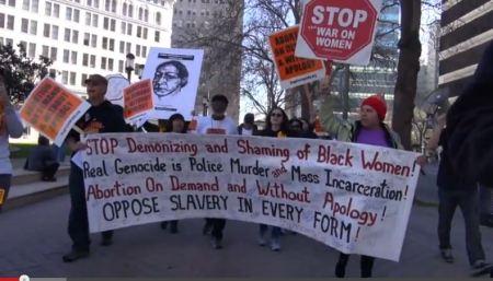 Stop Patriarchy Oakland2