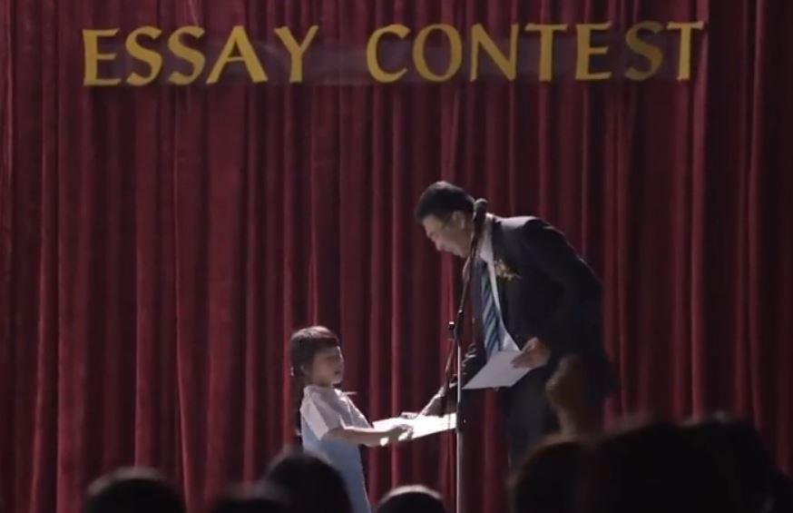 essay parents sacrifice children