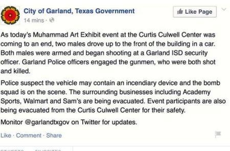 Garland Police