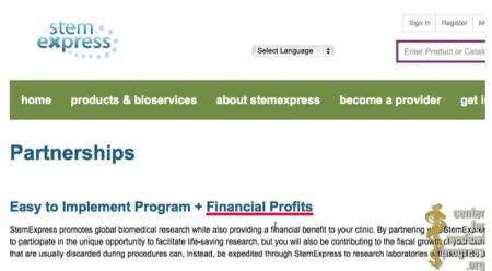 Stem Express financial profit Planned Parenthood